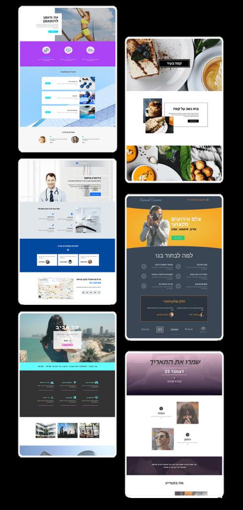 איך לבנות אתר - אתרים לדוגמא